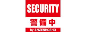 安全保障(株)